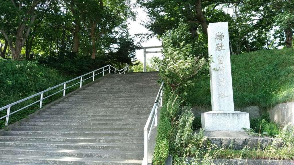 留萌神社(北海道)
