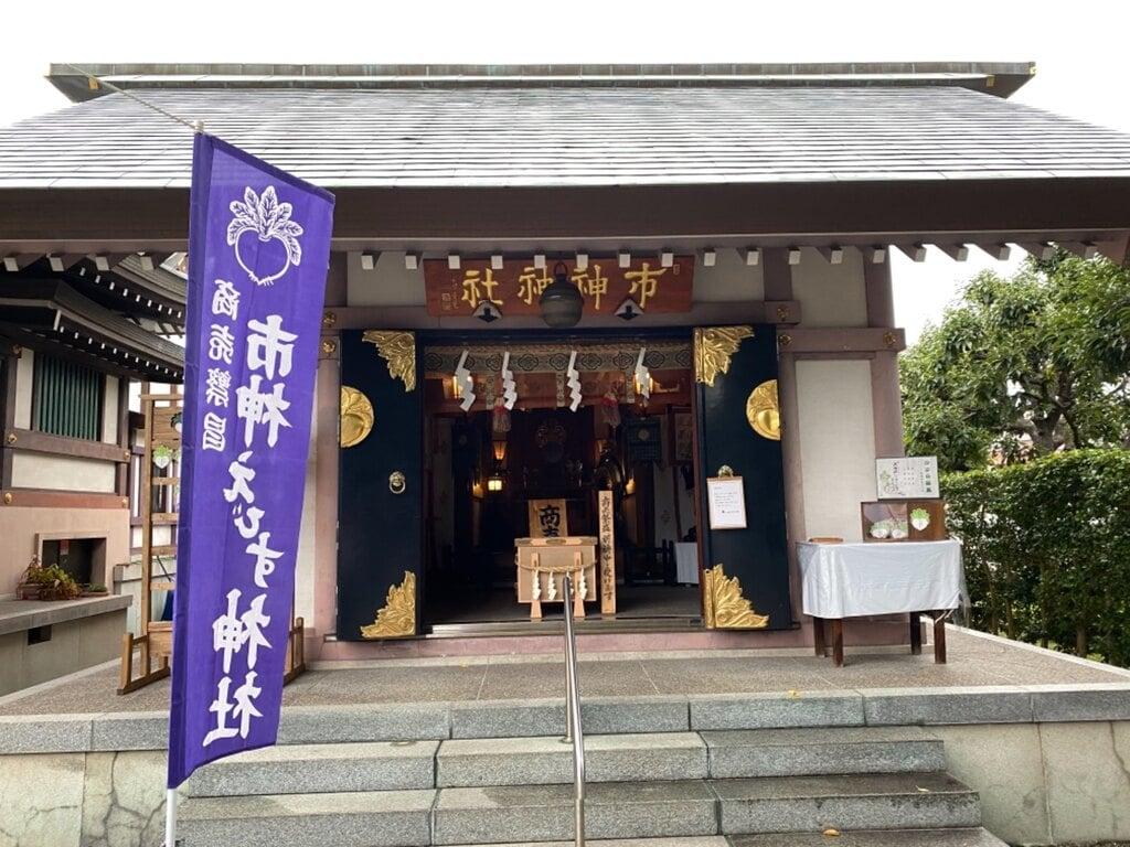 里之宮 湯殿山神社の末社