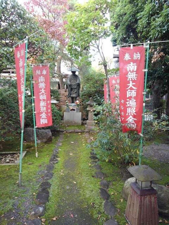 安養寺の仏像