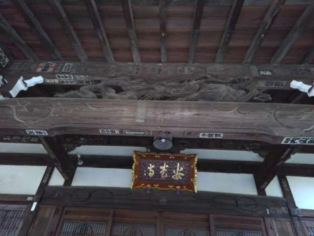 安養寺の本殿