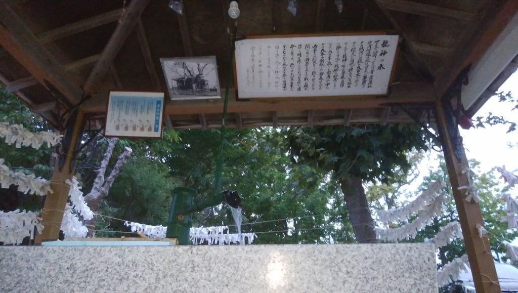 常呂神社の手水