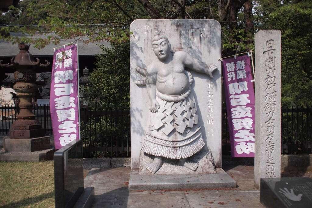 蒲生神社の像