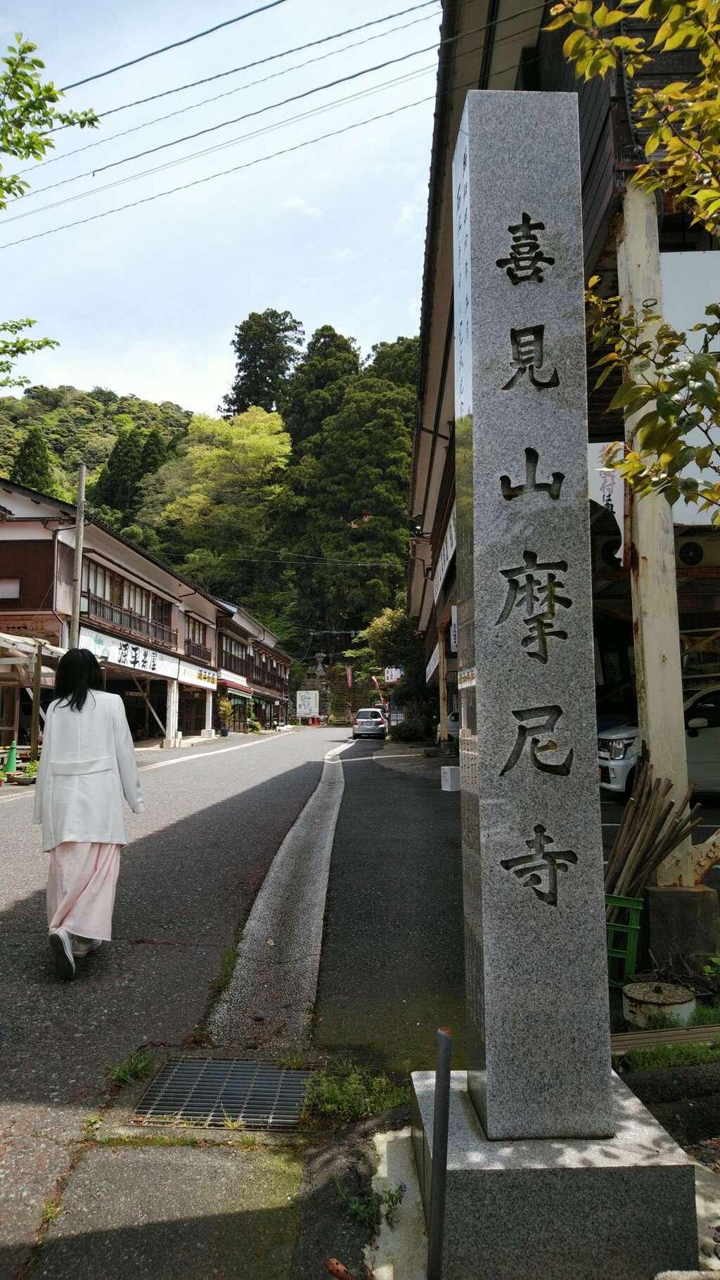 摩尼寺(鳥取県)