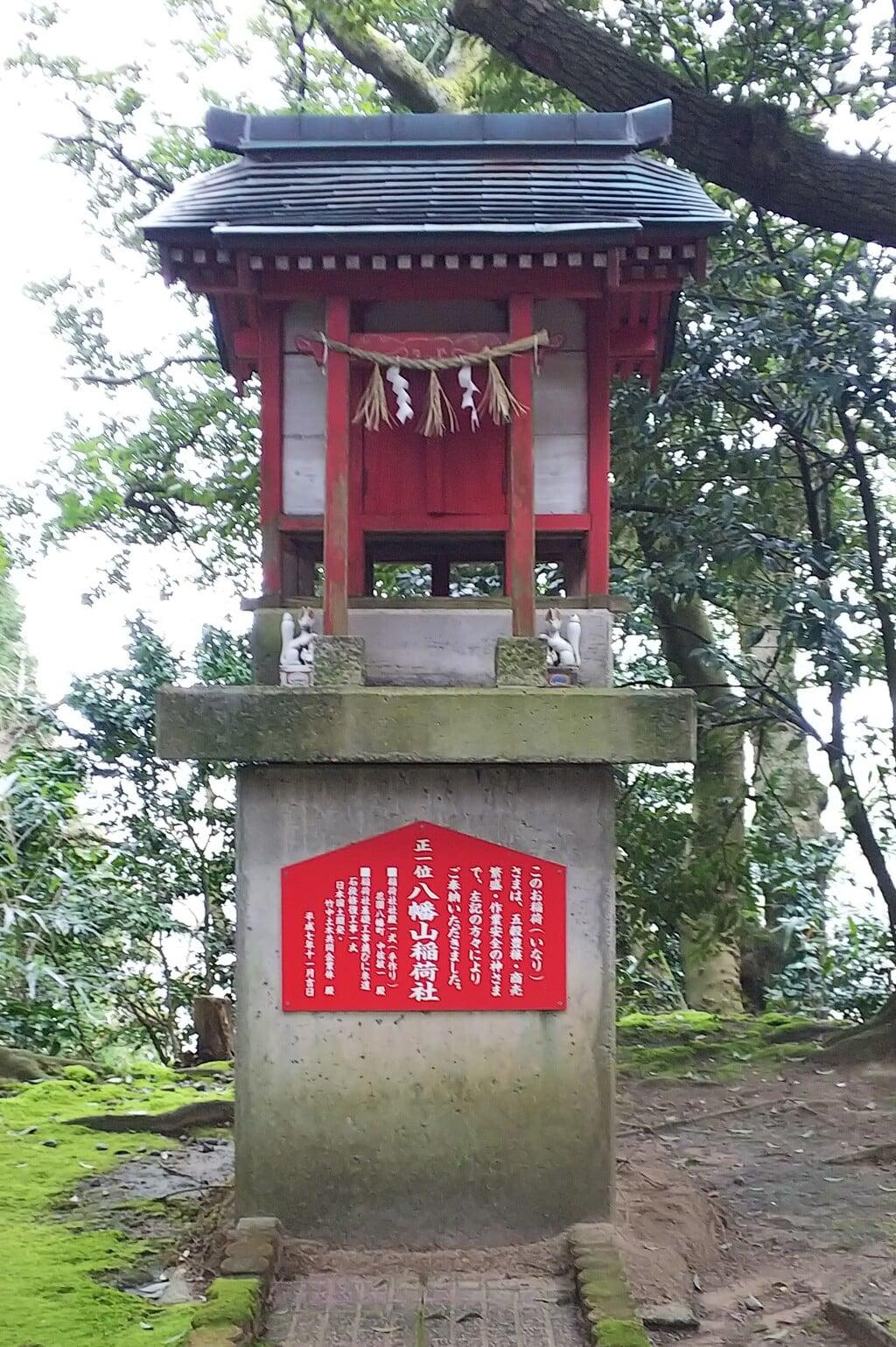 日本唯一香辛料の神 波自加彌神社の末社