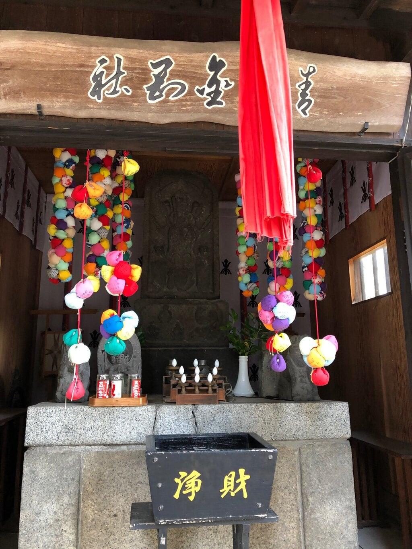 日吉神社の末社
