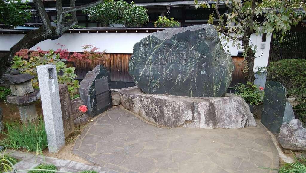 龍光寺(東京都)