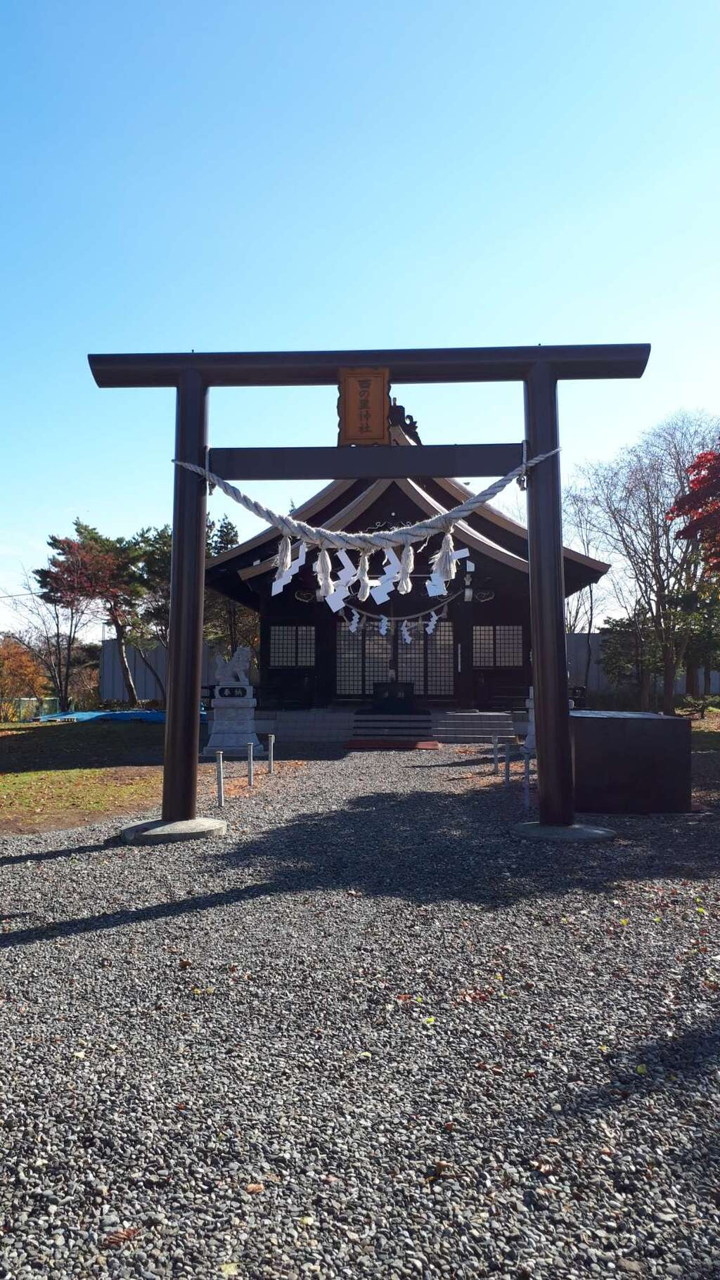 西の里神社の鳥居
