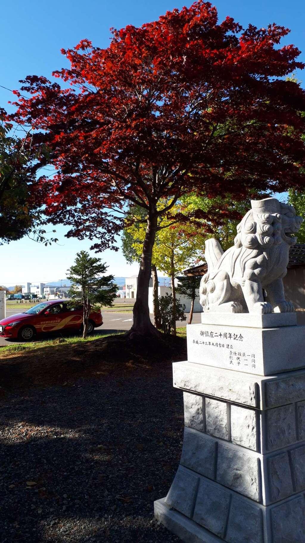 西の里神社の狛犬
