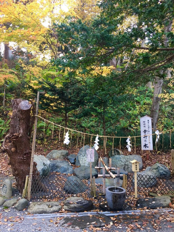 千歳神社(北海道)