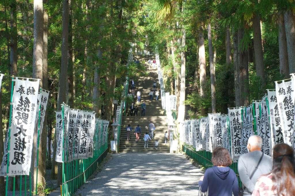 熊野本宮大社の周辺