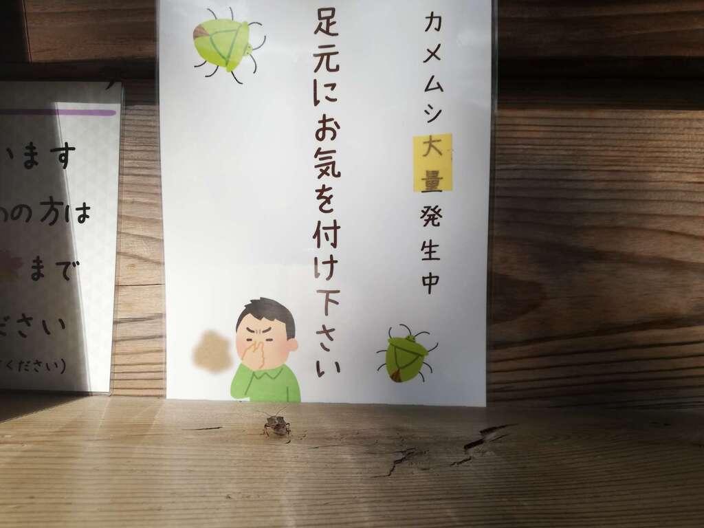 高司神社〜むすびの神の鎮まる社〜の動物