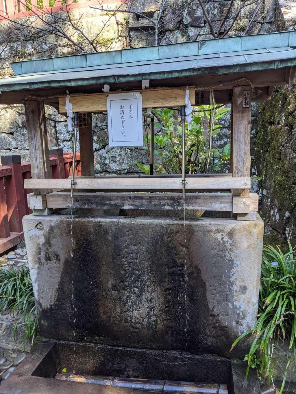 久能山東照宮の手水