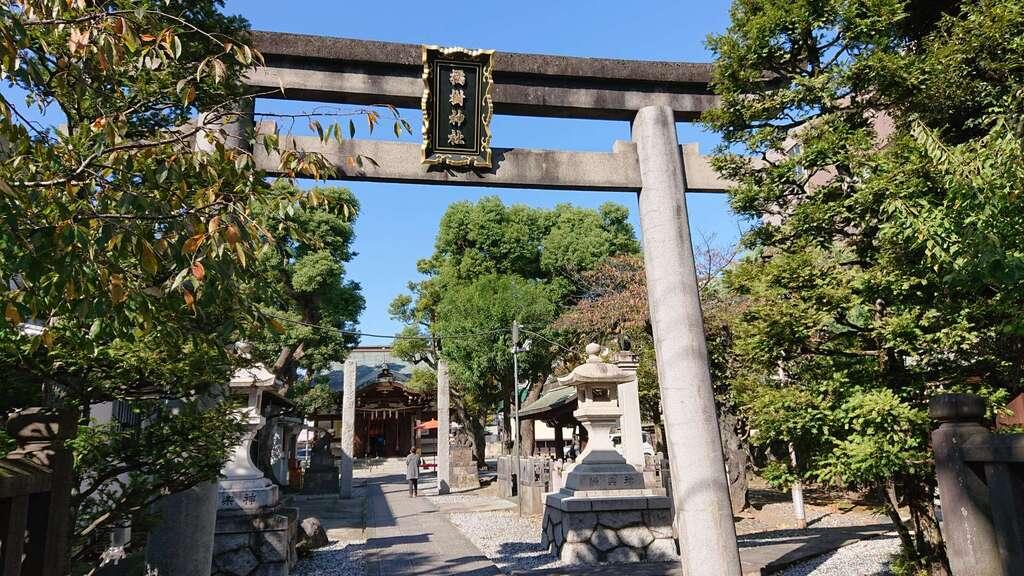 橘樹神社の鳥居