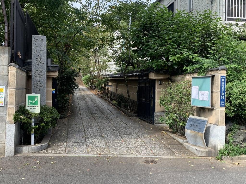 来福寺の建物その他