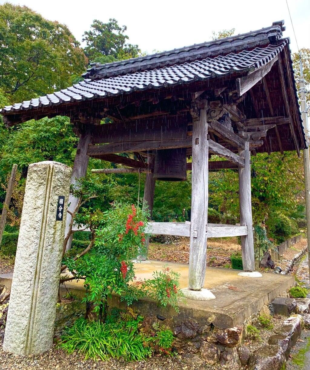 国分寺(福井県)