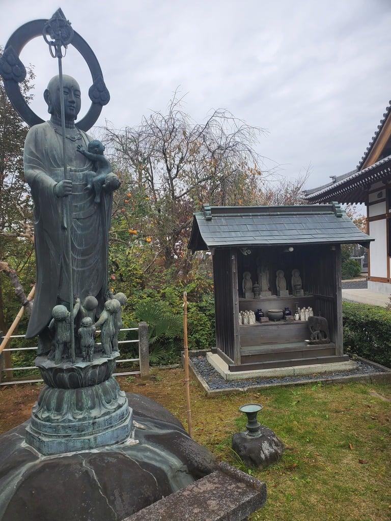 円照寺(栃木県)