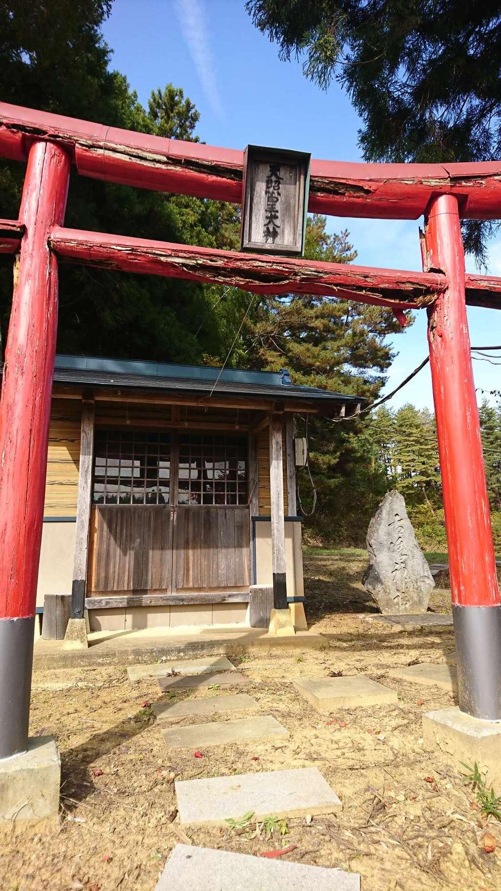 天照御祖神社の鳥居