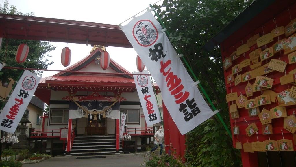北見稲荷神社の鳥居