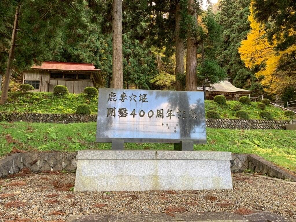 鹿妻神社の建物その他