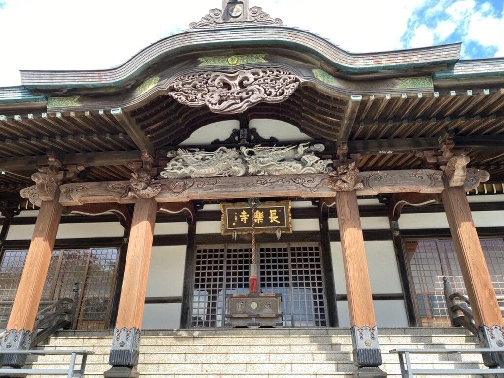 長樂寺の本殿