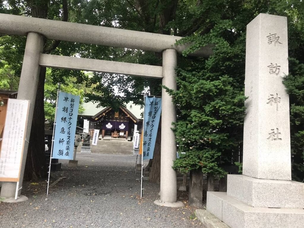 札幌諏訪神社の鳥居