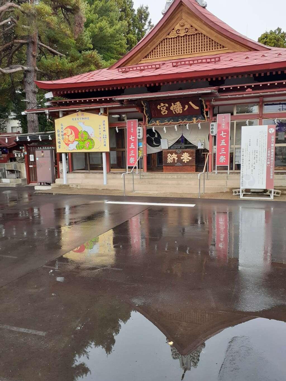 弘前八幡宮の本殿