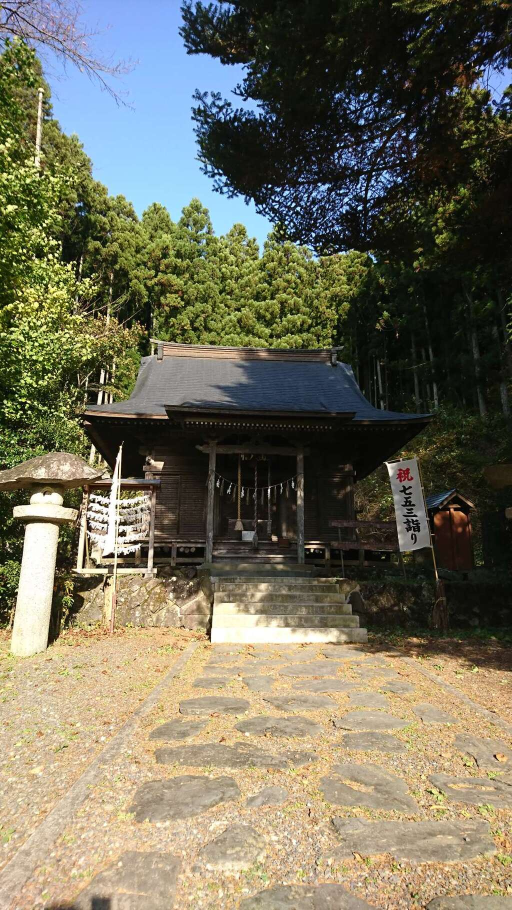 上山八幡宮の本殿