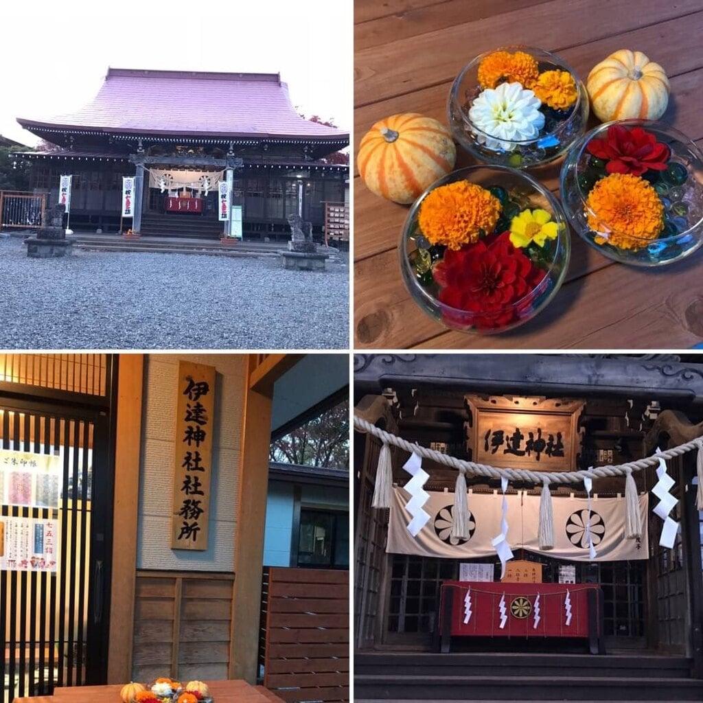 伊達神社の山門