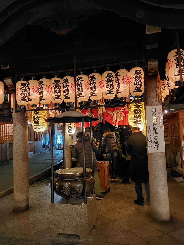 法善寺の本殿