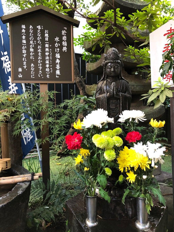 陽運寺の仏像