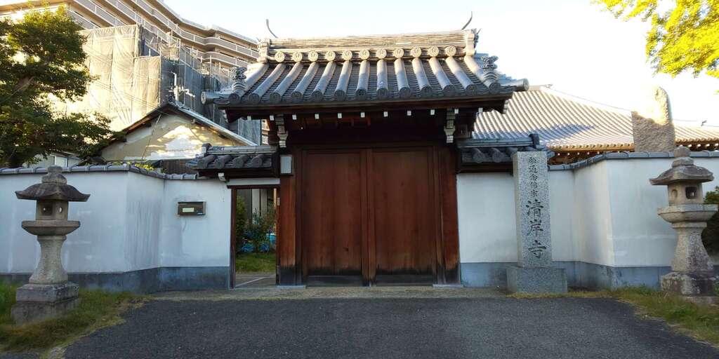 清岸寺の山門