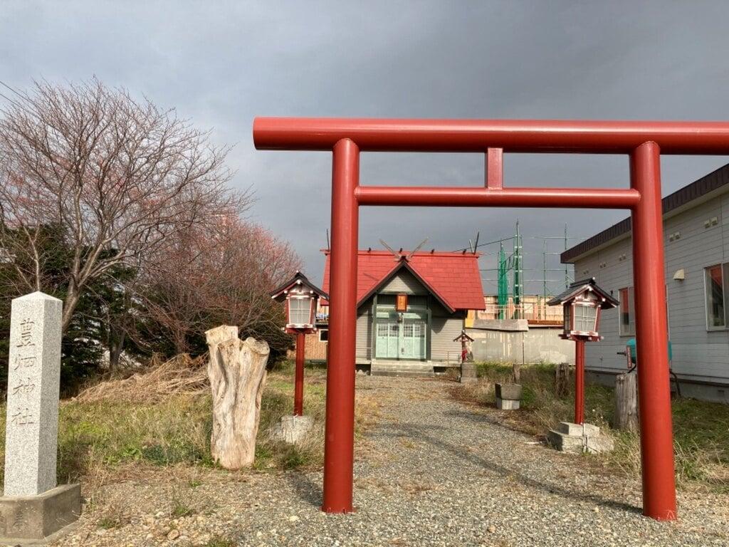 豊畑神社(北海道)