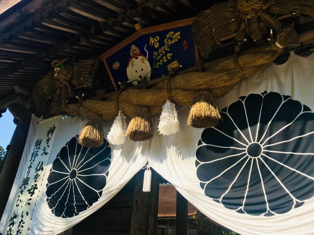 熊野本宮大社の建物その他