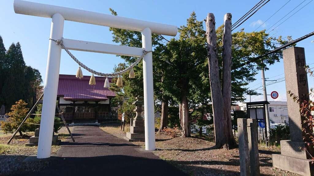 岩見沢相馬神社の鳥居