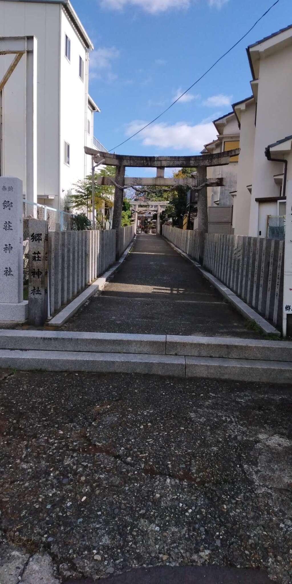 郷荘神社の鳥居