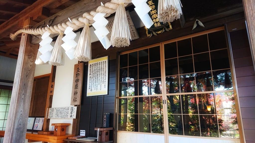 玉野御嶽神社の本殿