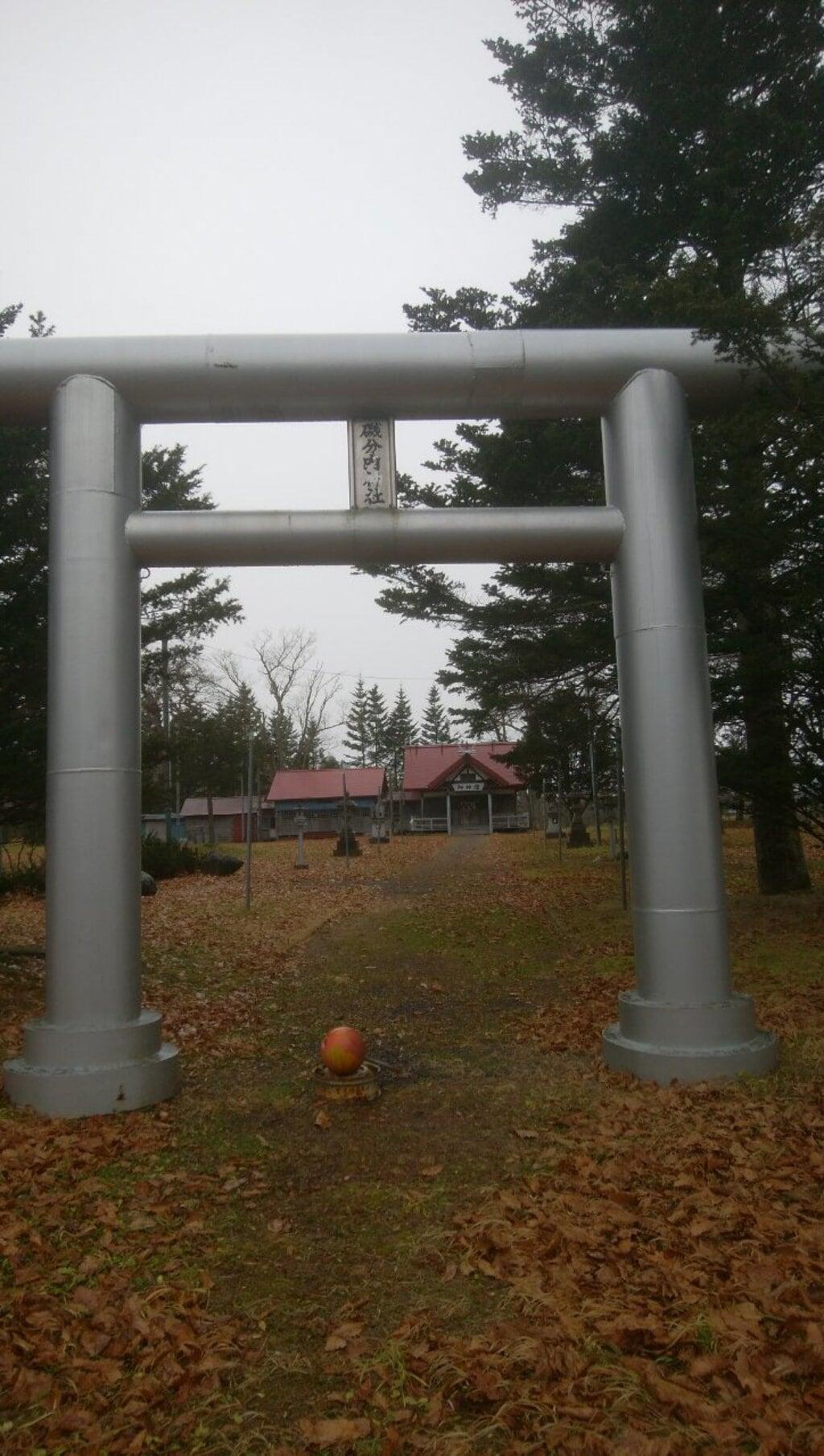 磯分内神社(北海道)