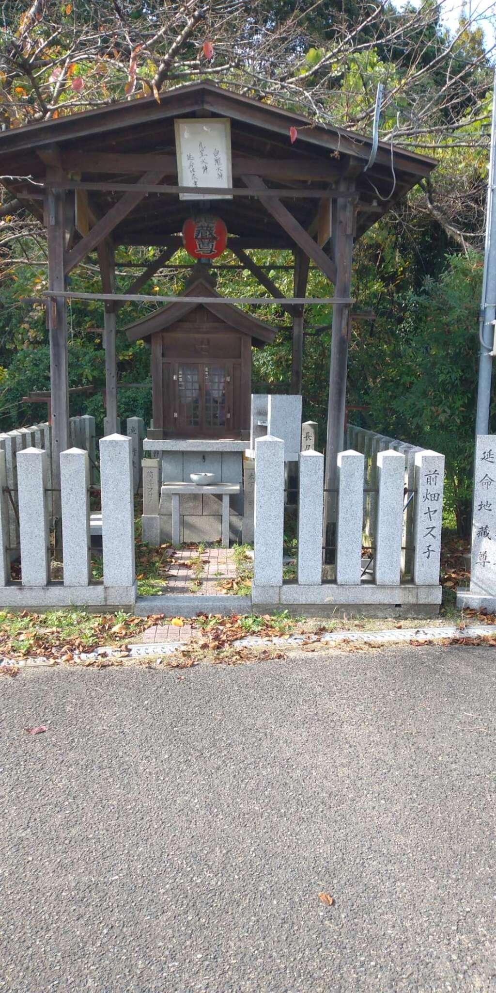 丸笠神社の本殿