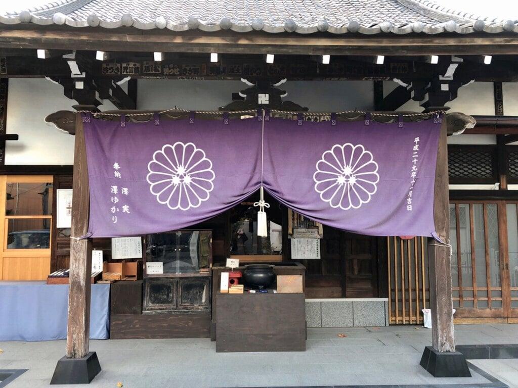 養願寺(東京都)