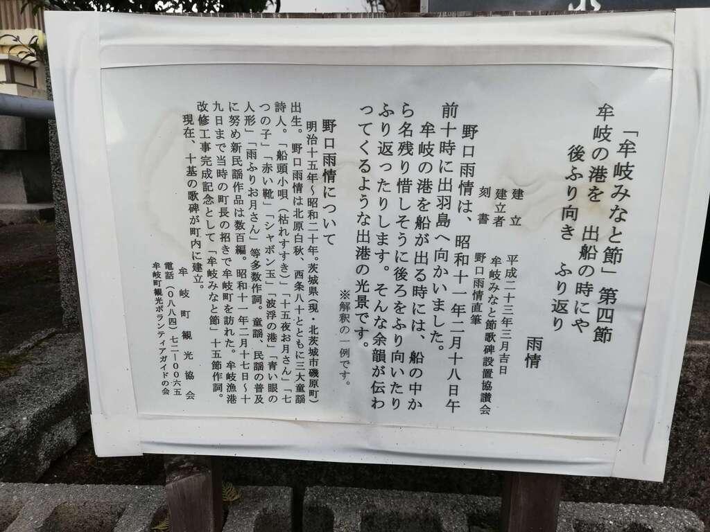 蛭子神社の建物その他