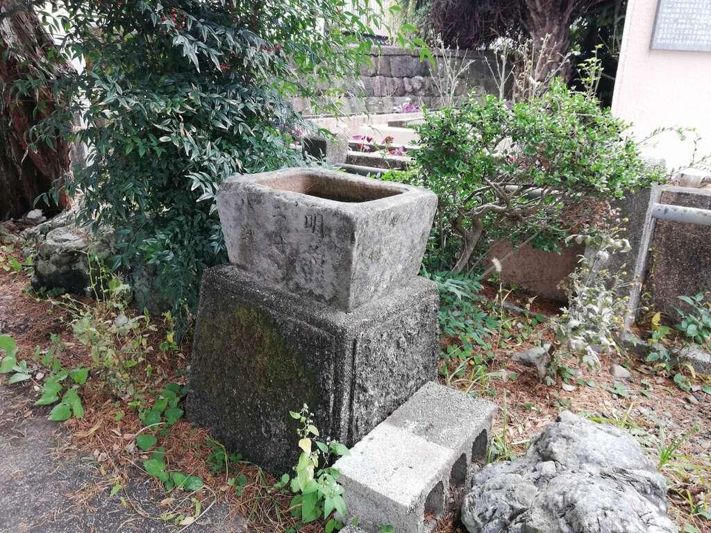 蛭子神社の手水