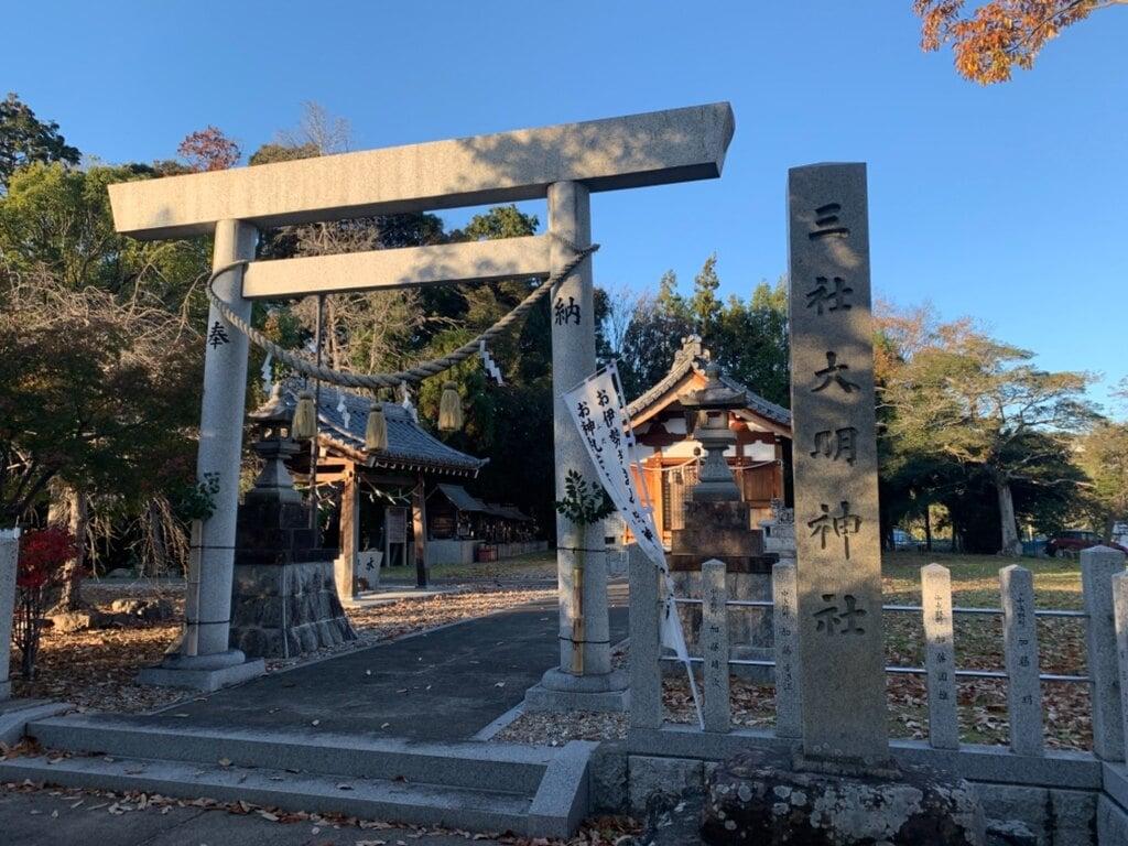 三社大明神社の鳥居