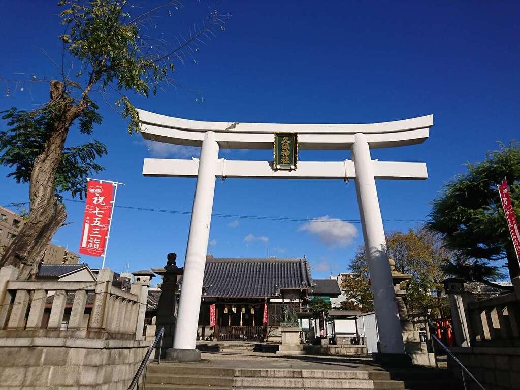 久保神社の鳥居