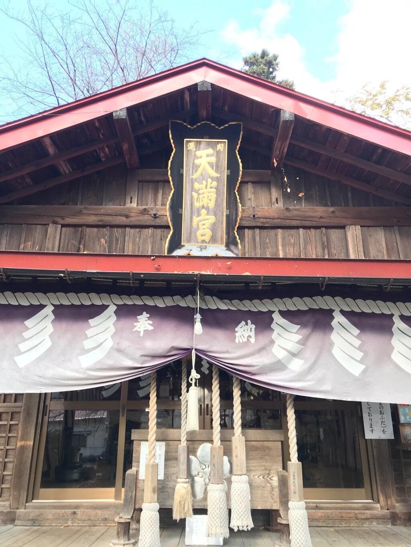 弘前天満宮(青森県)