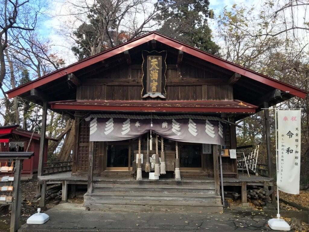 弘前天満宮の本殿