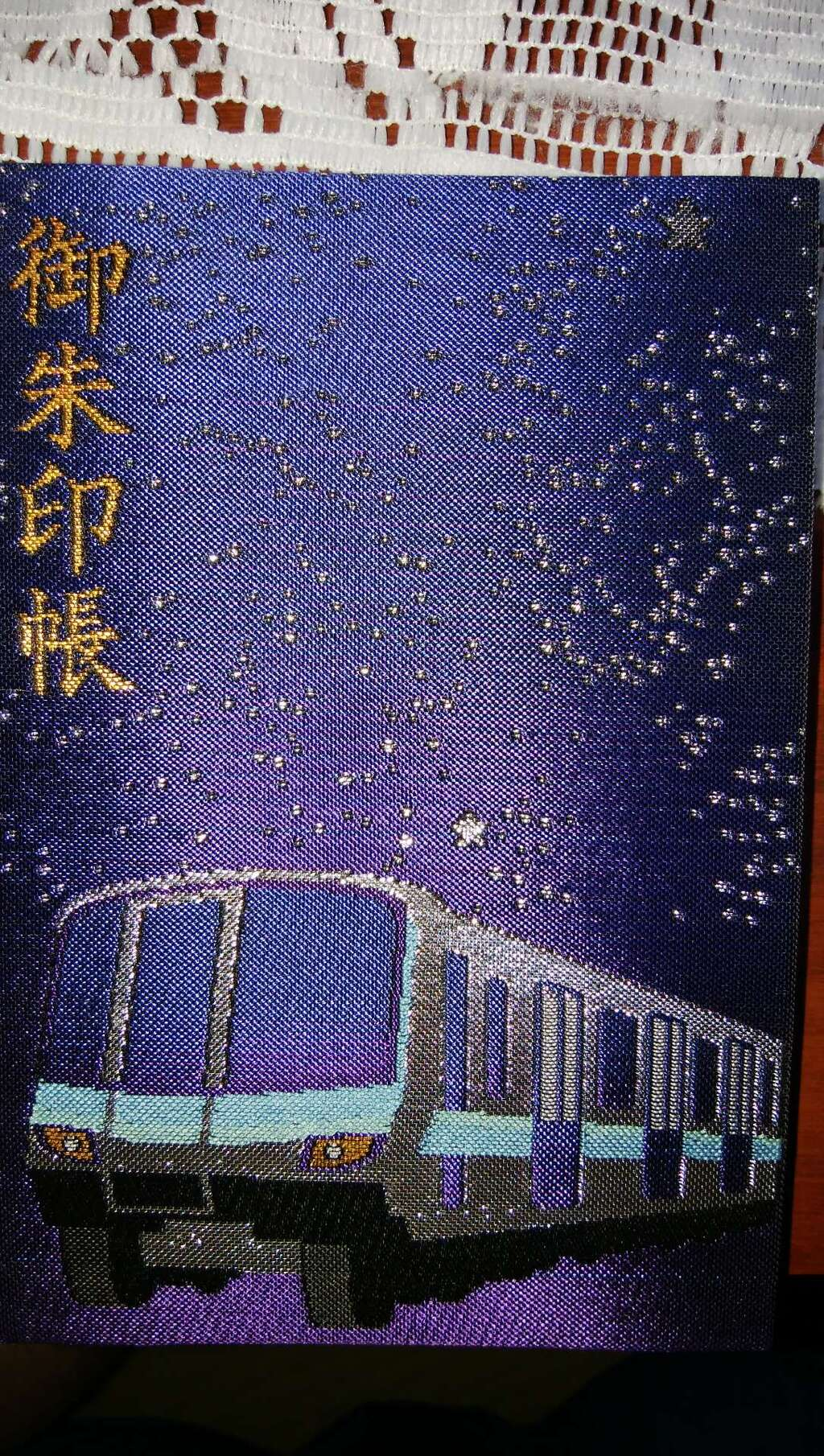 福聚院(神奈川県)