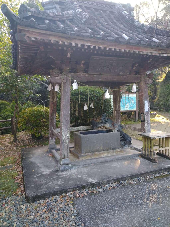 笠森寺の手水
