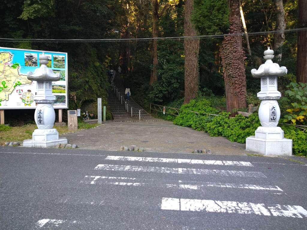 笠森寺の周辺