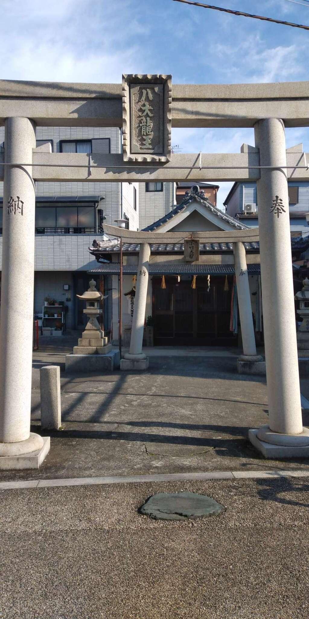 小竹神社の鳥居