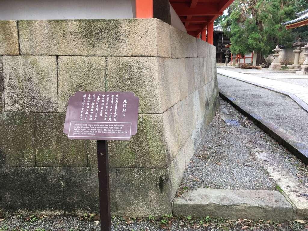 石清水八幡宮の建物その他
